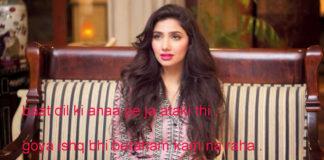 टपक न जाए कहीं ये शबनमी नूर चू करके love shayari,