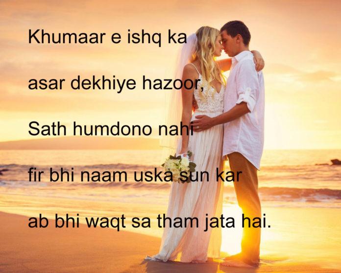 दिल फ़रेबी है मुझसे भी दग़ा करता है urdu quotes in hindi ,