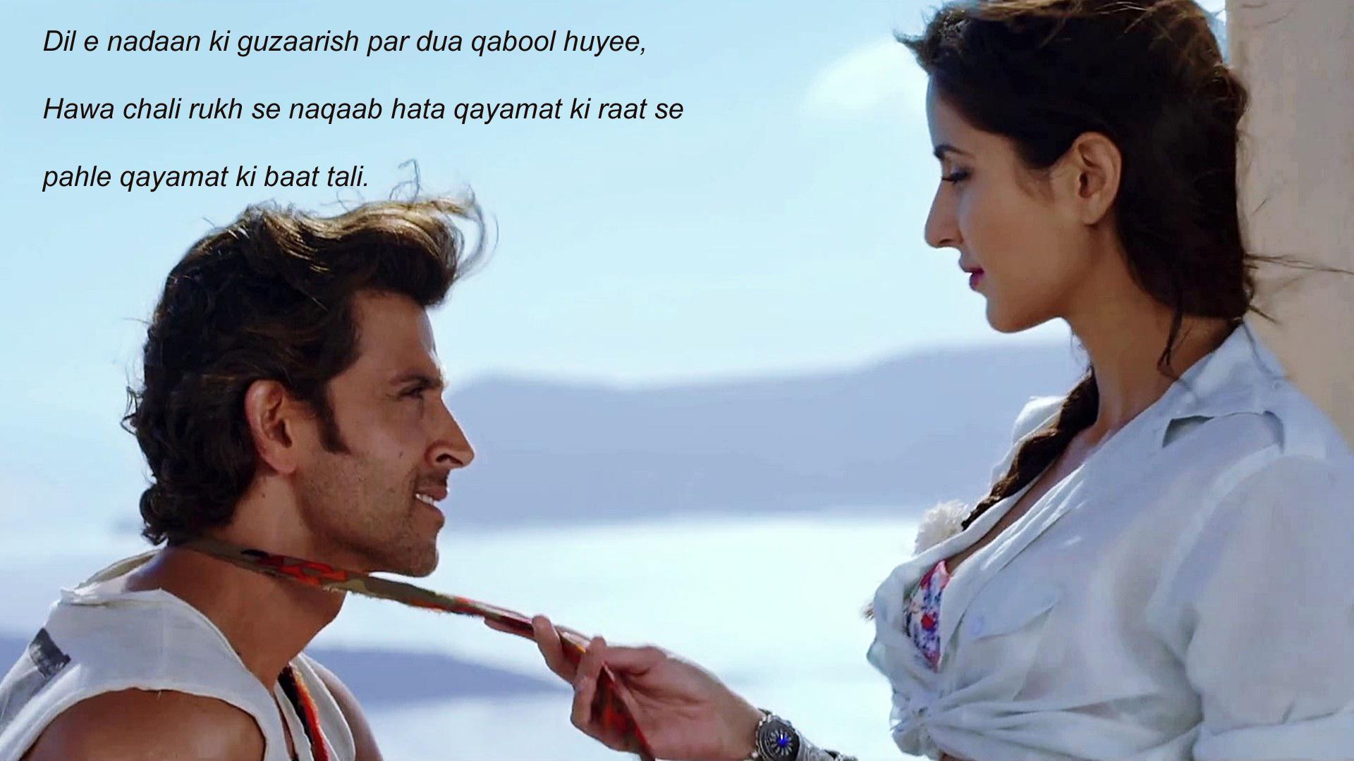 जश्न ए ग़ालिब की ग़ज़ल सी कहीं तासीर नहीं quotes in hindi,