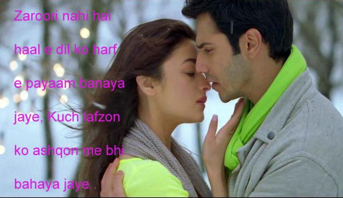 ख़्वाबों में ही बस हँसने की रवायत हो जहां urdu sad quotes in hindi ,
