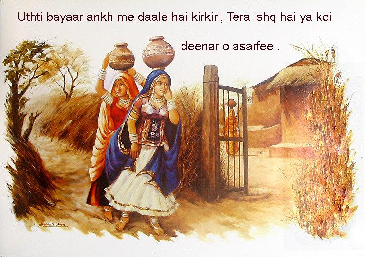 funny friendship shayari, hindi shayari dosti ke liye, beautiful dosti shayari, friendship shayari sad, friendship shayari in english, dard bhari dosti shayari, best friend shayari in hindi language, friendship shayari photos,