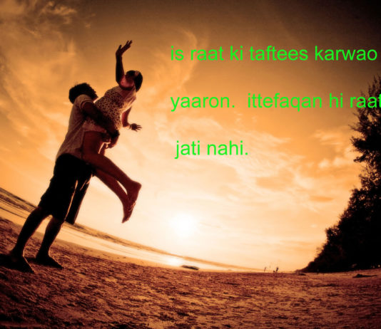 ख़ाक चिलमन भी बुझा आया हूँ sad quotes in hindi ,