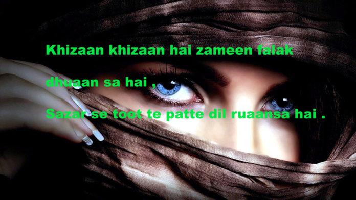 हसरत ऐसी है इन हवाओं की love quotes hindi ,