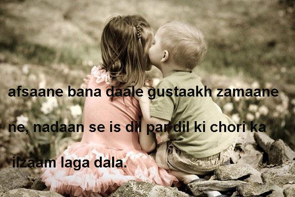 shayari on life,