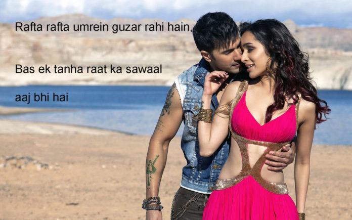 सियासतदानों ने कितनी रियासतें बदली romantic shayari,
