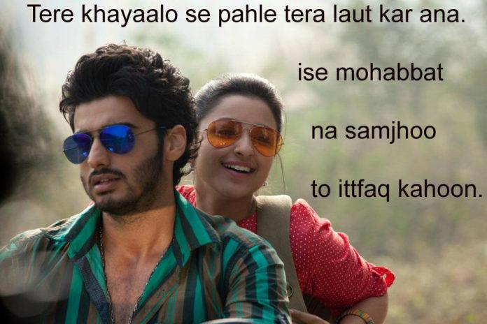अंजुमन के गुंचा ए ग़ुल से रंग ओ बू नदारद है urdu quotes in hindi,