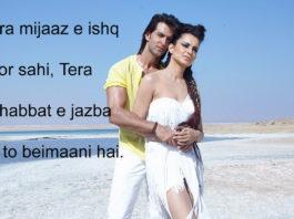 जो निकल पड़े हैं रगों में रंजिश ए जूनून लेकर quotes life hindi ,