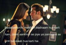 हुश्न वालों को नज़ाक़त की ज़रुरत नहीं होती love quotes in hindi,