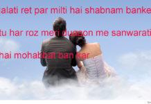 लाल किले के प्राचीर से उद्घोष हो गया funny political shayari,