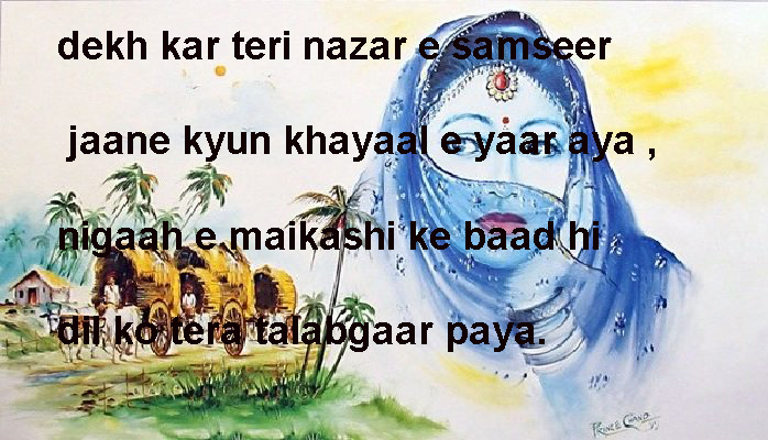 dard bhari shayari in hindi with images,