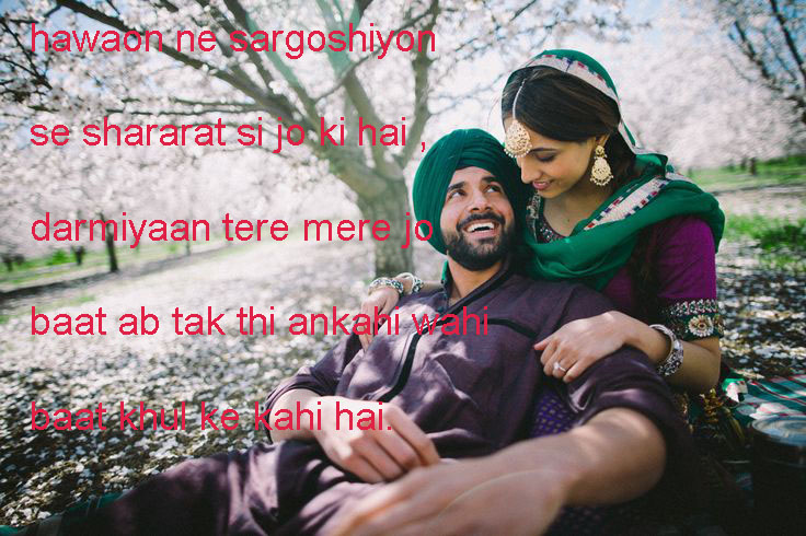 good morning love shayari image,