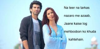 गर्द चेहरों से क़िरदार निकाल लेता हूँ quotes life hindi ,