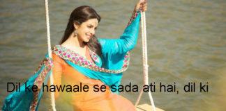 ख़्वातीनो हज़रात की गुज़ारिश पर quotes life hindi ,