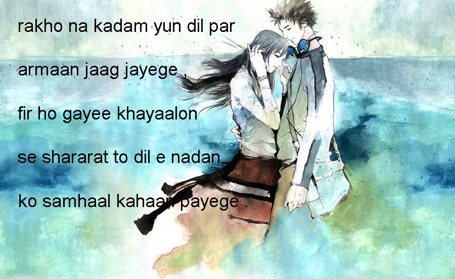 good morning shayari with images,