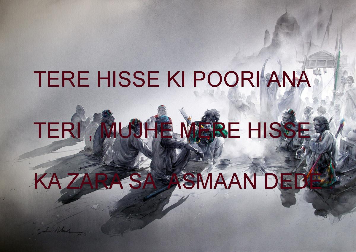 #urdu shayri in hindi,