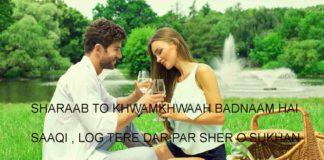 वर्क़ खोले हैं तो हाल ए दिल ही मुक़म्मल कर दें sad shayari ,