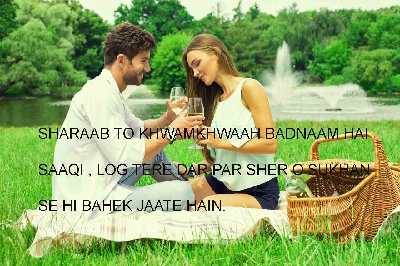 true lines about life in hindi,