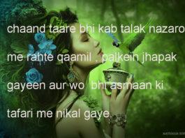मेरी माँ maa shayari ,