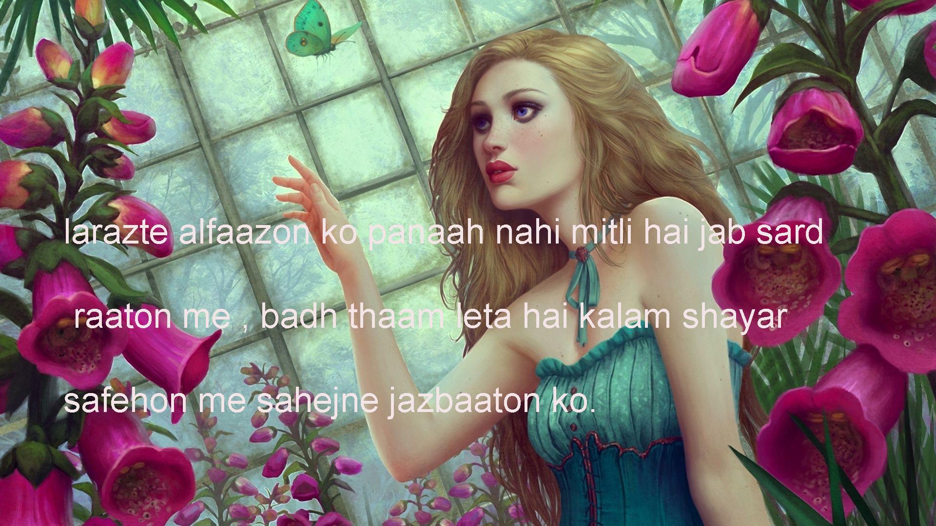 #famous shayar ki shayari in hindi,