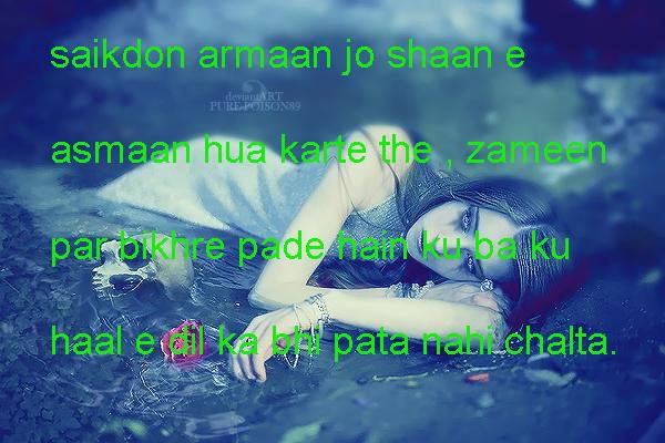 whatsapp status in hindi ज़िन्दगी में एक हौसला एक जूनून चाहिए ,