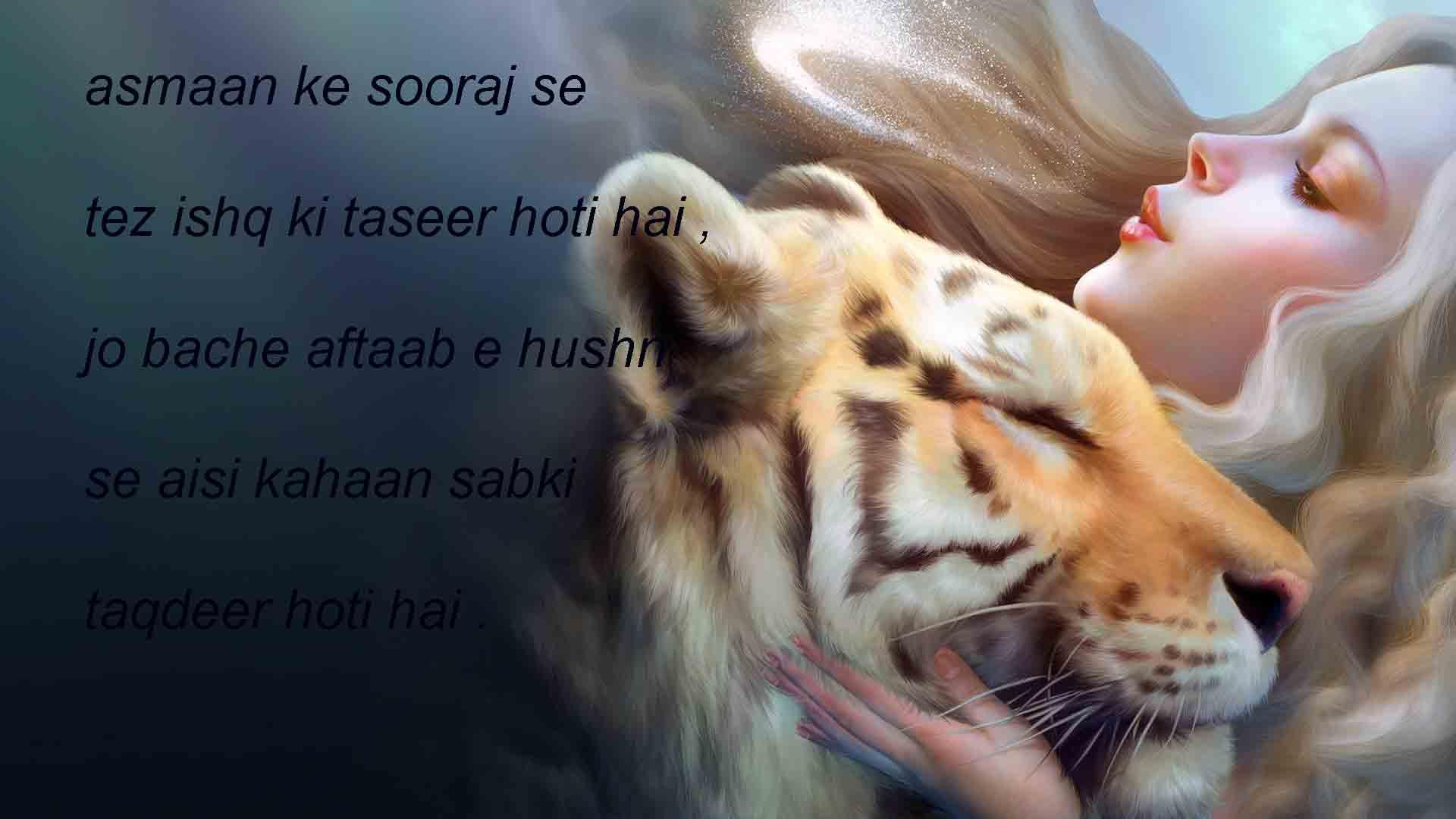 #urdu shayari mohabbat,