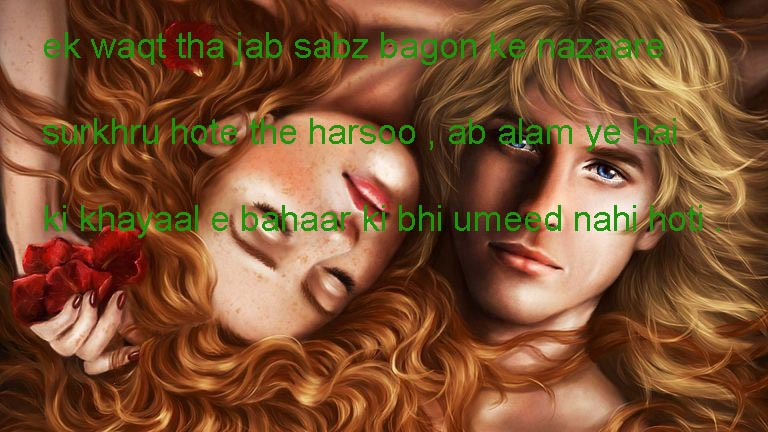 one line thoughts on life in hindi,