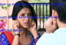 ग़ुमनाम चेहरों के बीच मैं भी कभी ज़िंदा था love shayari ,