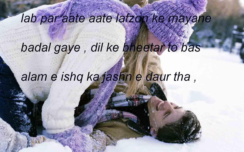 #urdu sad shayari,
