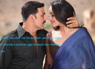 रक़्स आँखों के जिनके टिकते नहीं sad shayari ,