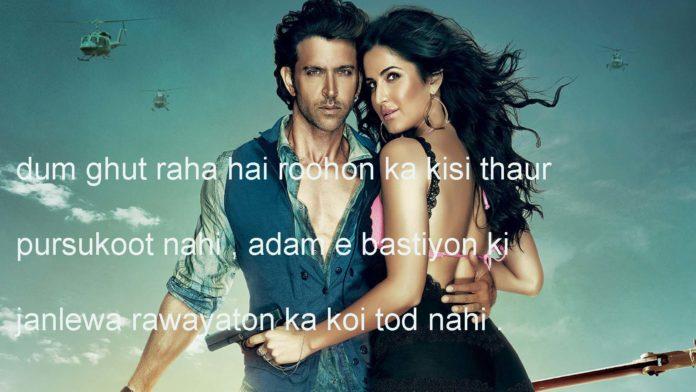 तबीयत ए नासाज़ रहता है दिल sad poetry in english urdu,
