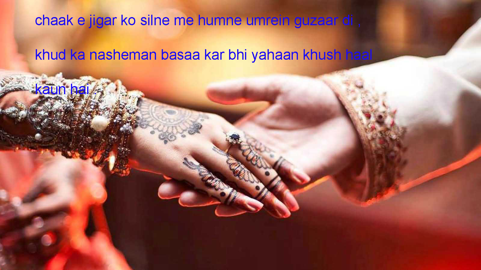 two line sad shayari,