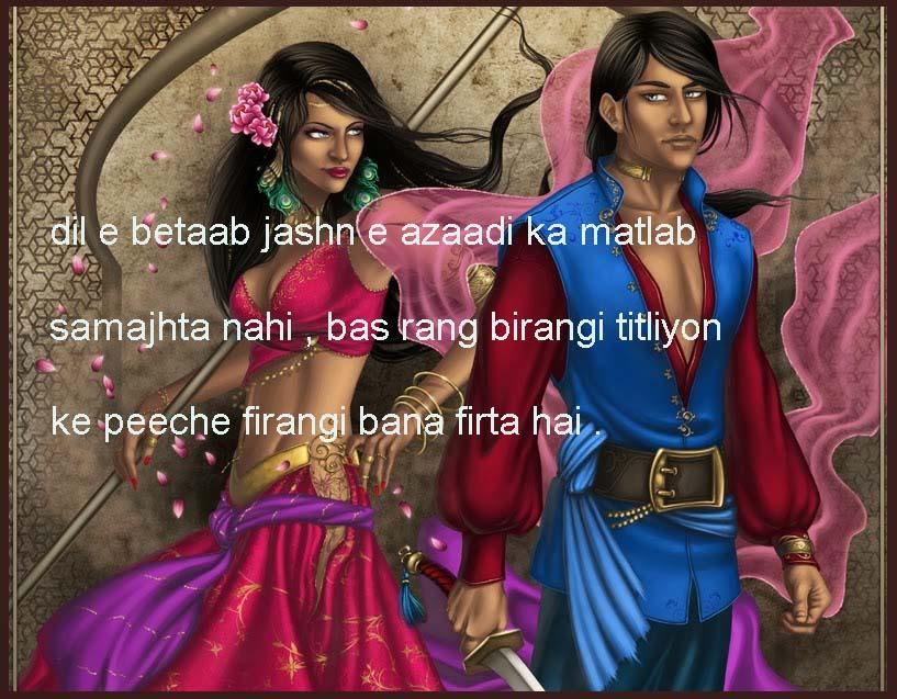 urdu poetry in hindi,