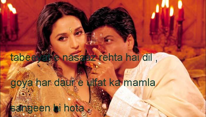 sad poetry in urdu about love,
