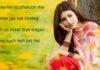 महरूम हैं बच्चे फ़क़त हर दिन निवाले के लिए 140 words shayari,