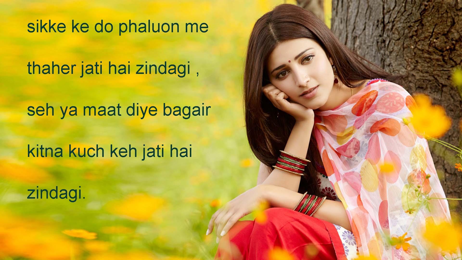 sad poetry in english urdu ,