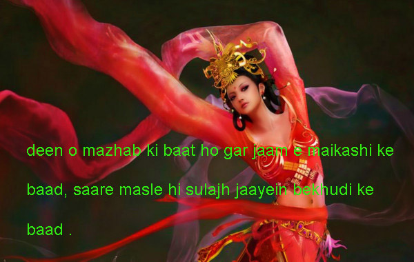 सरगोशियों से क़त्ल होते हैं इश्क़ करने वाले romantic shayari,