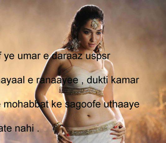 अमूमन कुछ बच्चों में बचपना ही नहीं होता kids poetry in hindi ,
