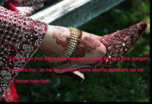 हिज्र ए यार में रात शमा देर तक जली love shayari,