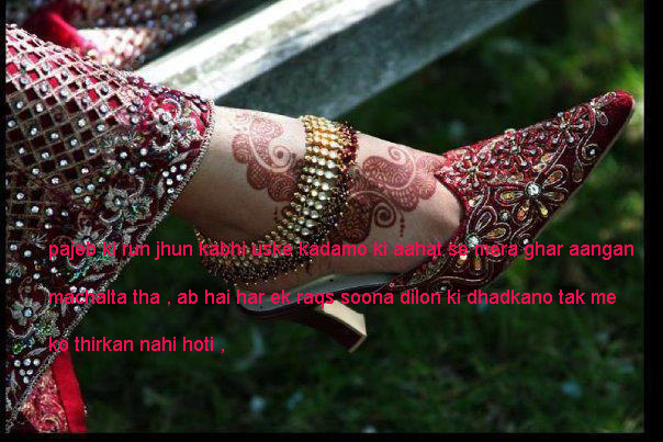 2 line sad shayari in urdu,