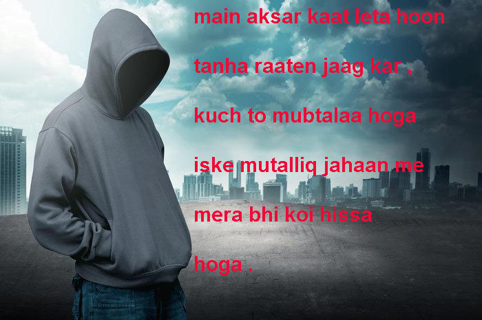 hindi poetry on loneliness,