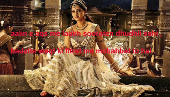 ज़िद उनकी दिलों से खेलेंगे romantic shayari,