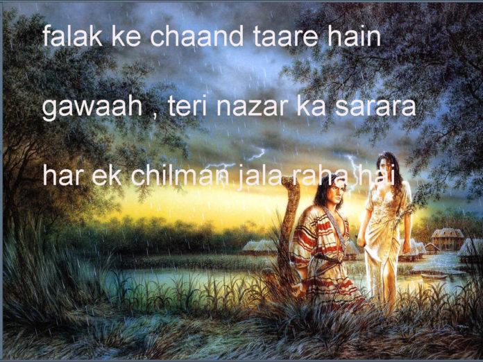 चाँद के टुकड़े को रोटी का निवाला समझ sad shayari ,
