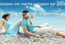 फ़लक़ के चाँद तारे हैं गवाह sad poetry in urdu 2 lines ,