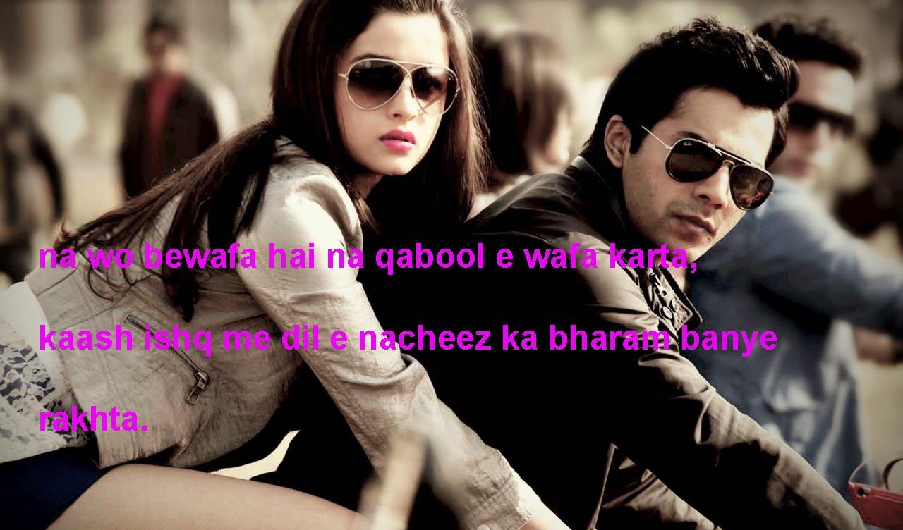 sad poetry urdu,