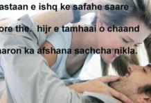 ज़िन्दगी की जी हज़ूरी तमाम उम्र dard shayari ,