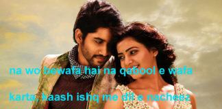 दीदा ए यार से आँखों को सुकून मिलता है dard shayari ,