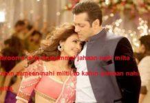 दरूं ए इश्क़ मुक़म्मल जहां नहीं मिलता sad poetry in urdu about love ,