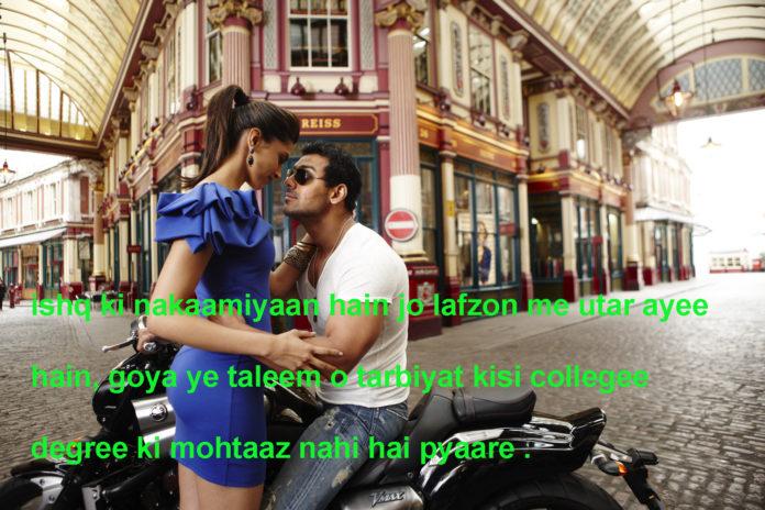 अरमान जितने थे बेलिबास हुए love shayari ,