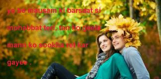 ज़ख़्म होते हैं तो रो लेता हूँ funny shayari ,