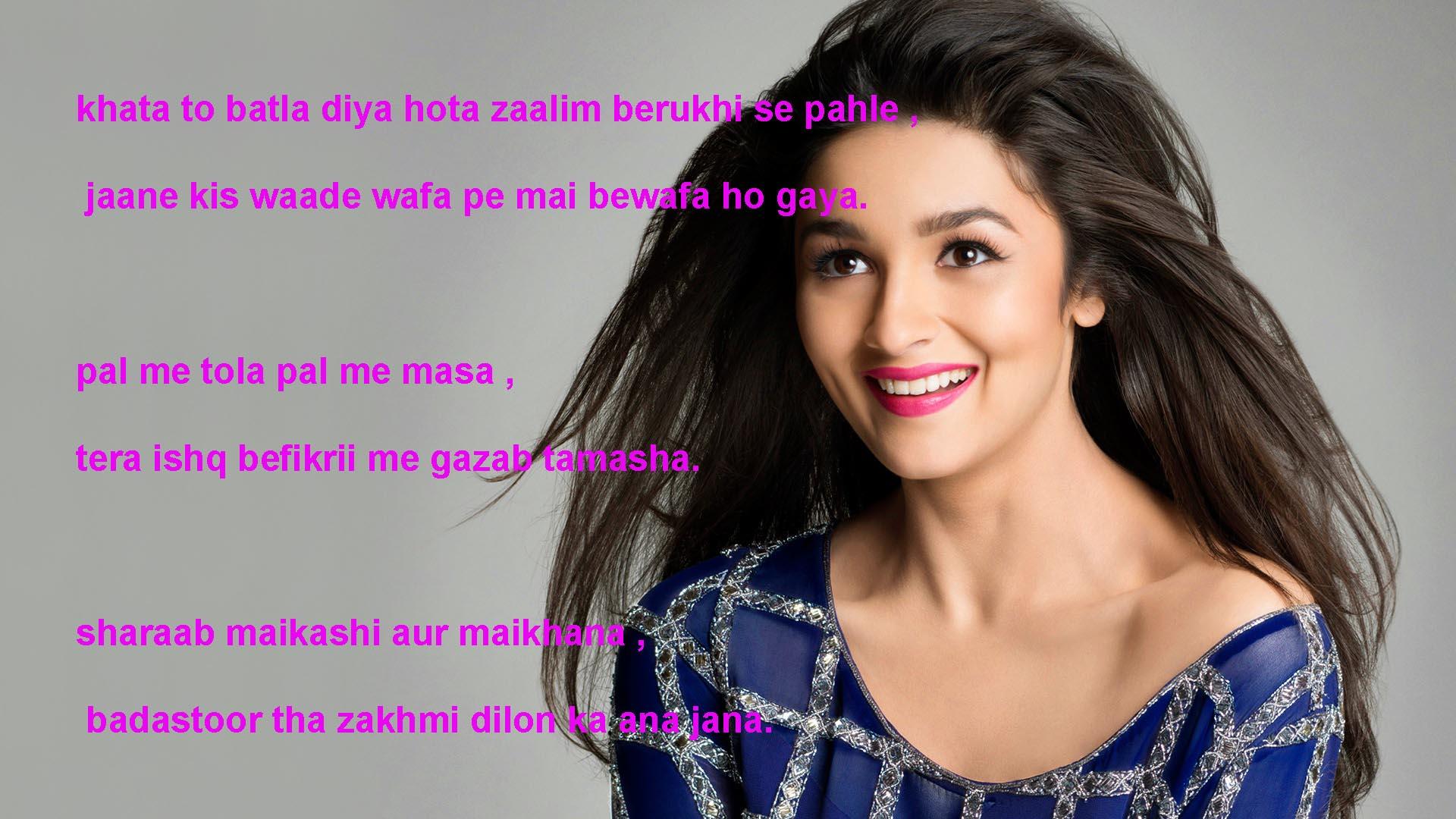 urdu poetry ahmed faraz,